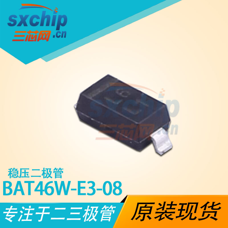 BAT46W-E3-08
