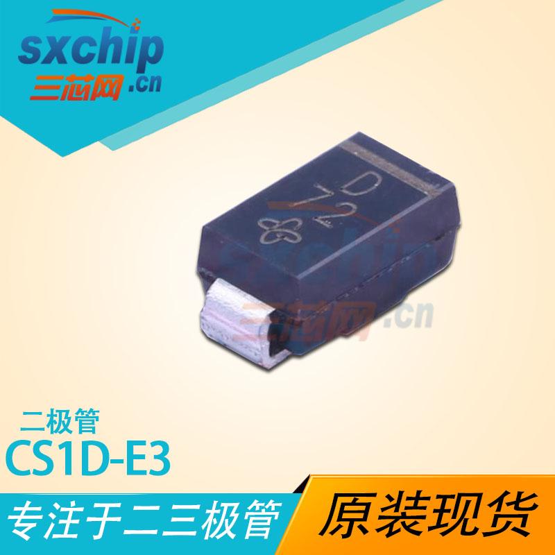 CS1D-E3