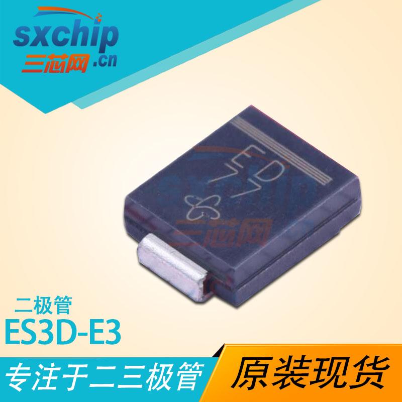 ES3D-E3