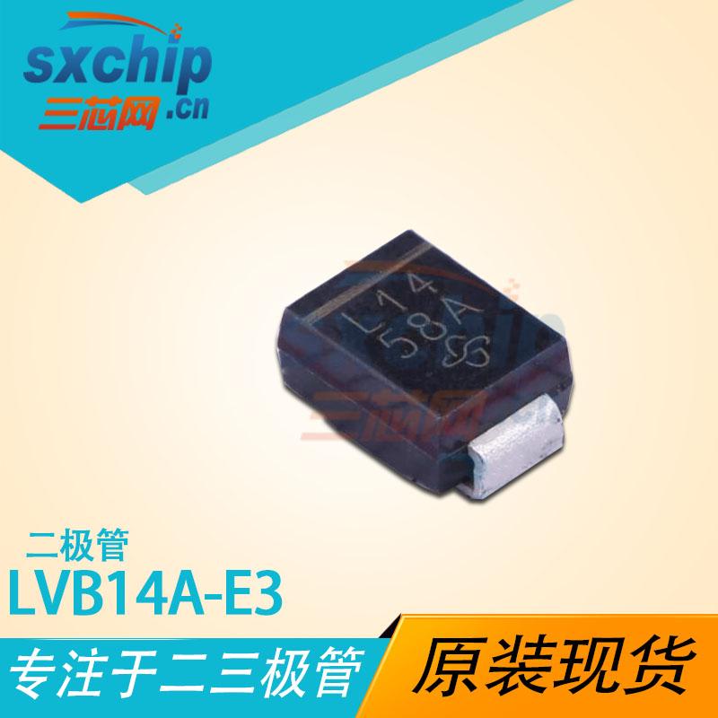 LVB14A-E3