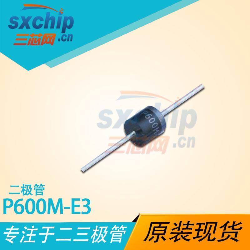 P600M-E3