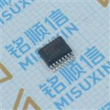 MAX618EEE 开关式稳压器 QSOP-16 【出售原装】深圳现货欢迎查询