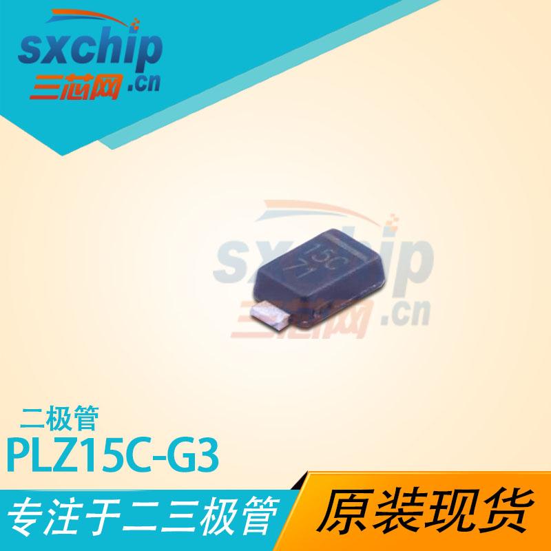 PLZ15C-G3
