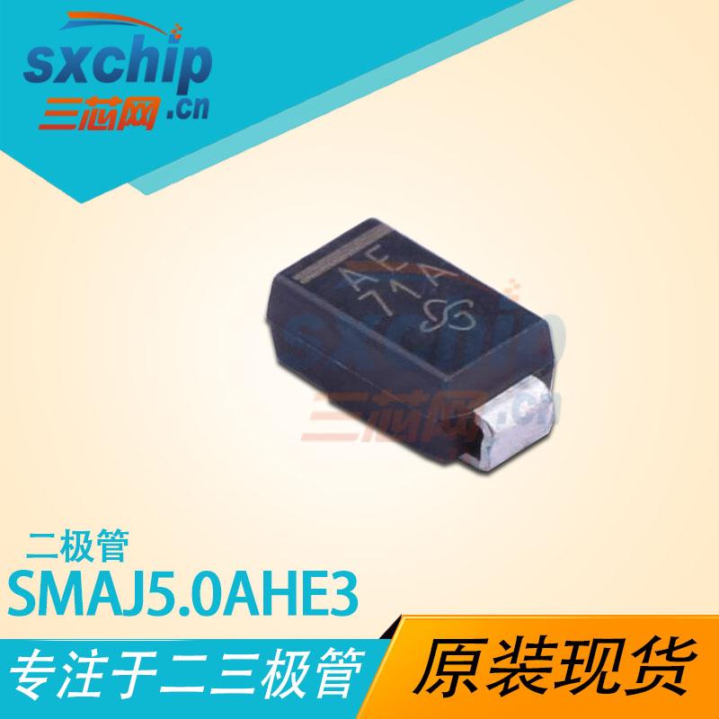 SMAJ5.0AHE3
