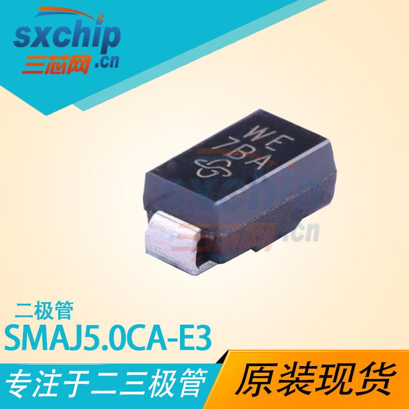 SMAJ5.0CA-E3