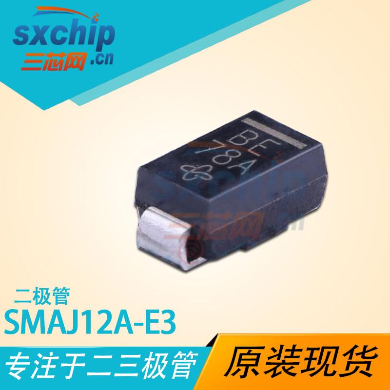 SMAJ12A-E3