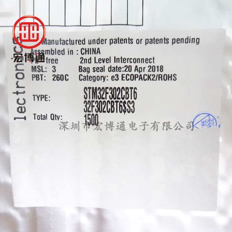 STM32F302CBT6