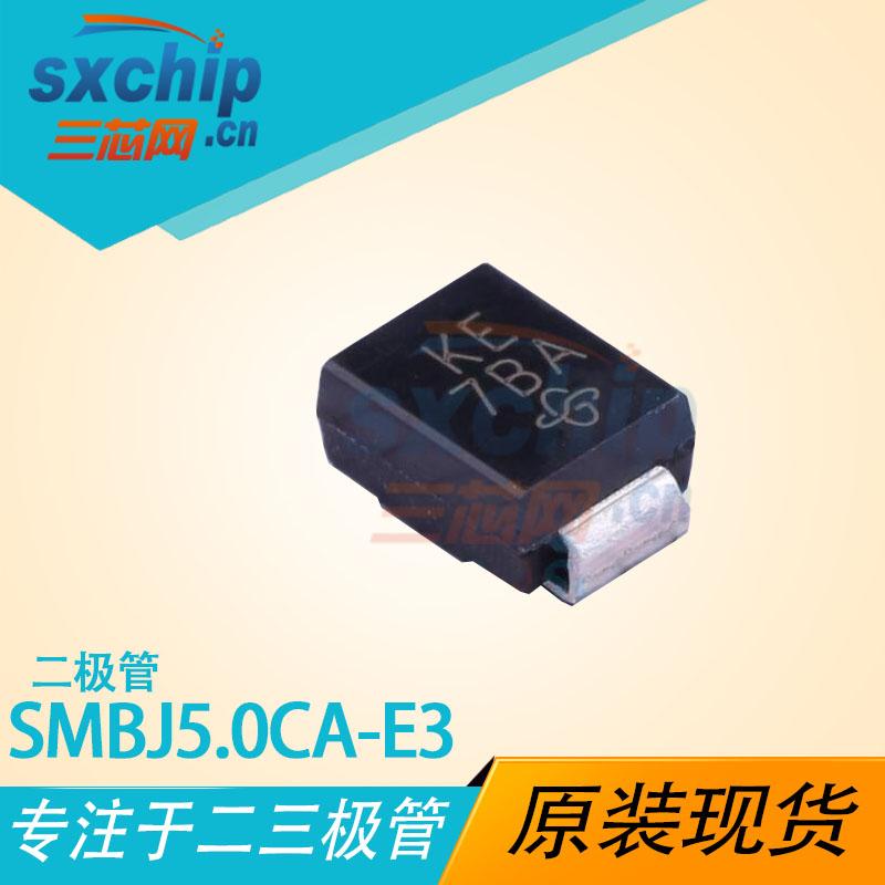 SMBJ5.0CA-E3