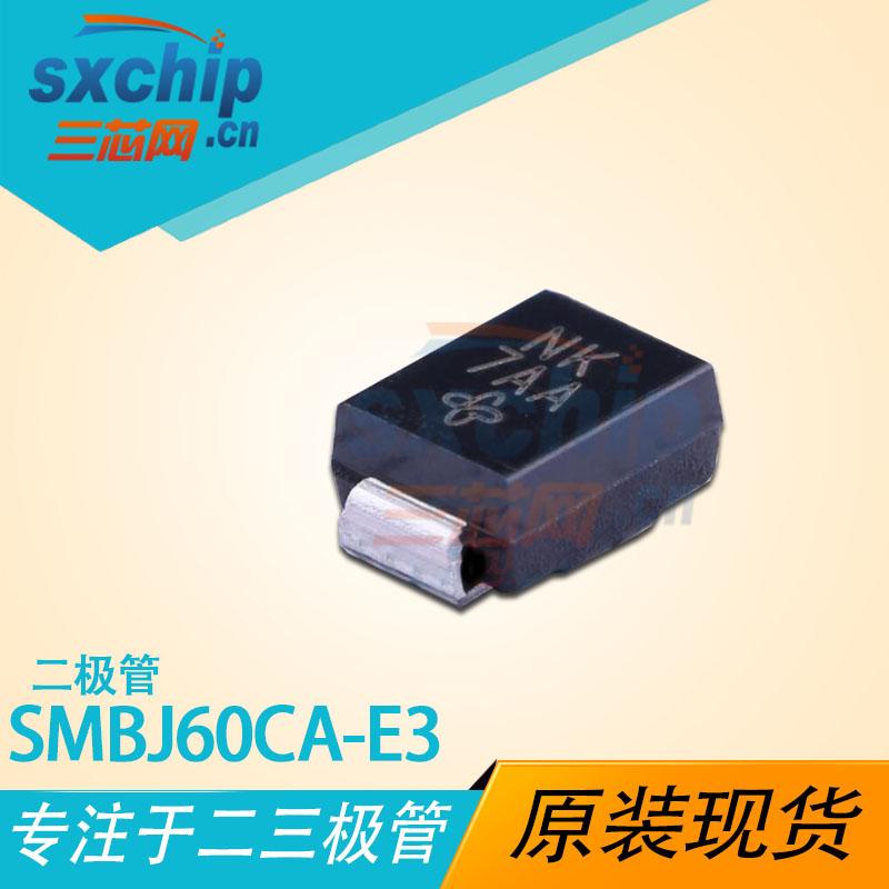SMBJ60CA-E3