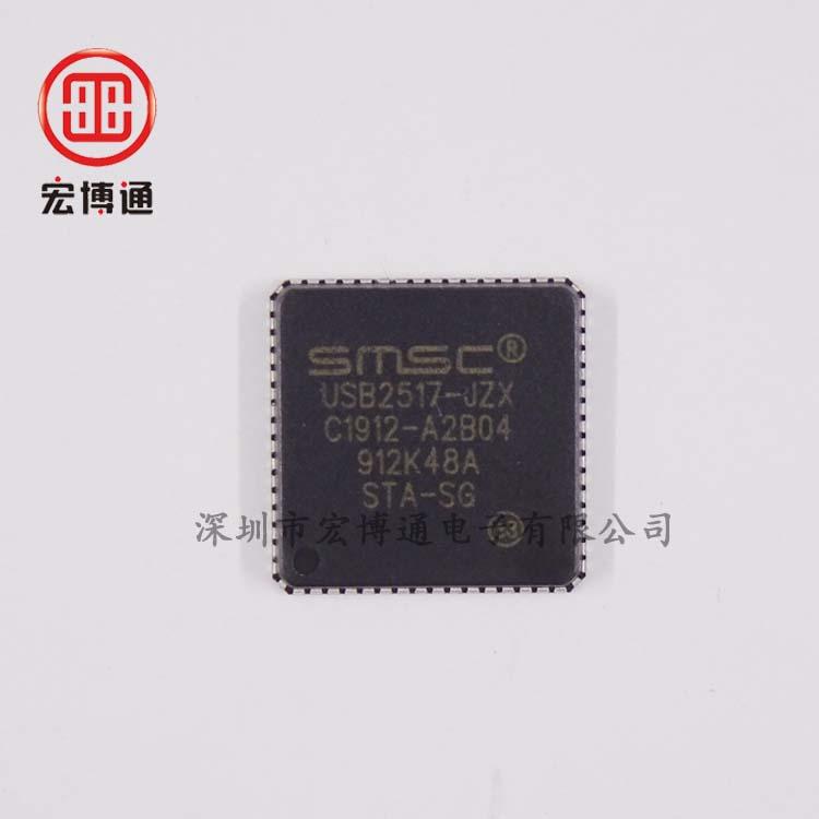 USB2517-JZX