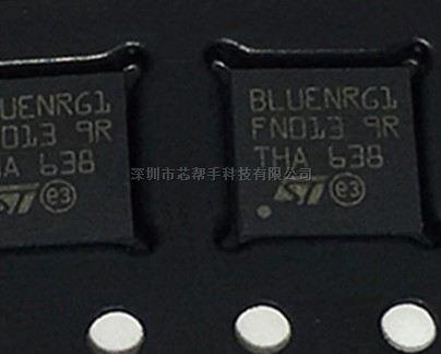 BLUENRG-132