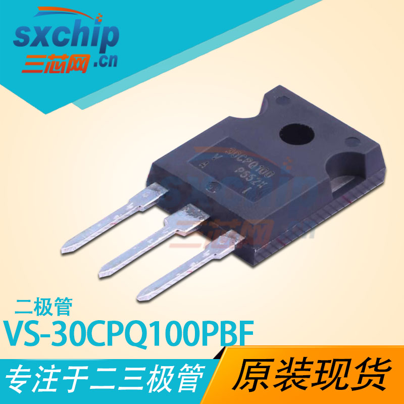 VS-30CPQ100PBF