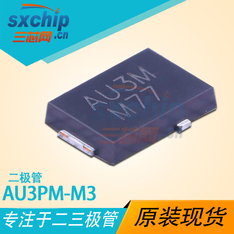 AU3PM-M3