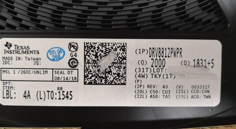 DRV8812PWPR