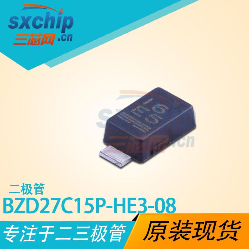 BZD27C15P-HE3-08