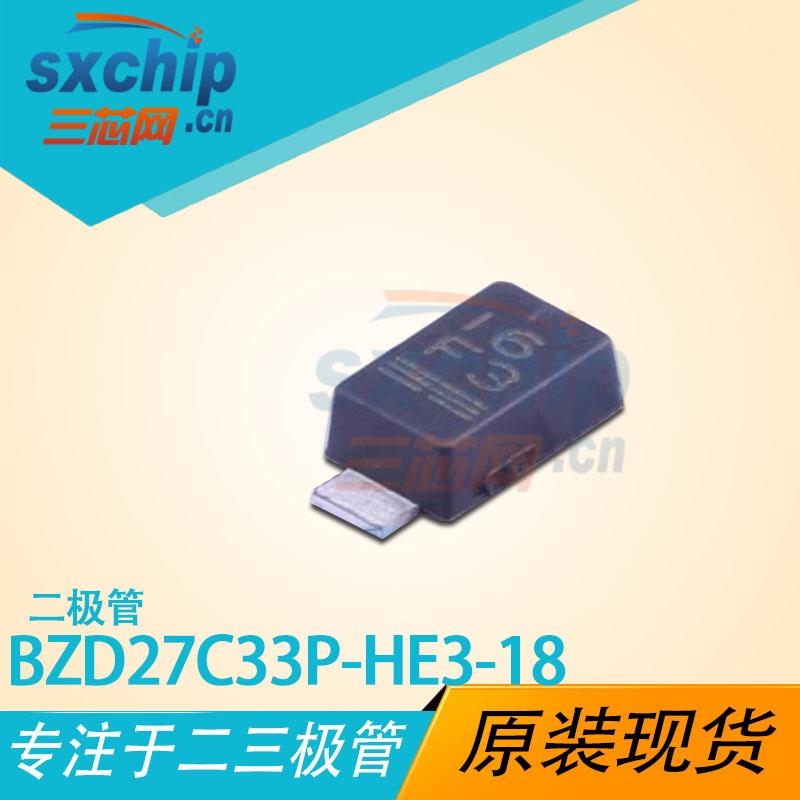 BZD27C33P-HE3-18
