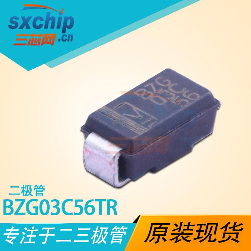 BZG03C56TR