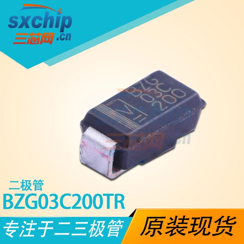 BZG03C200TR