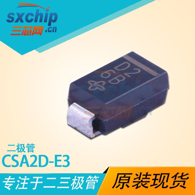 CSA2D-E3