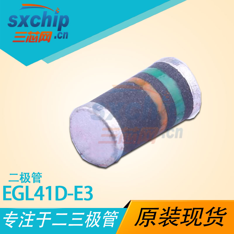 EGL41D-E3