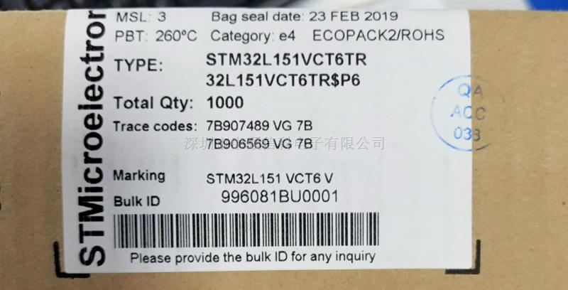 STM32L151VCT6TR