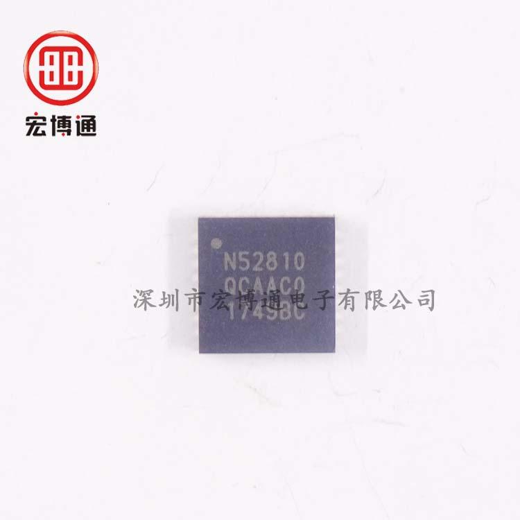 NRF52810-QCAA-R