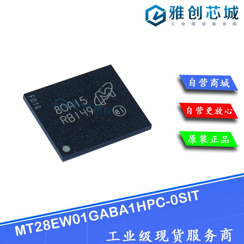 MT28EW01GABA1HPC-0SIT