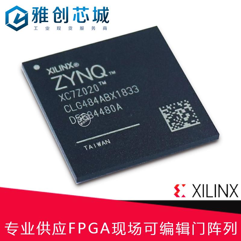 XC7Z020-1CLG484C