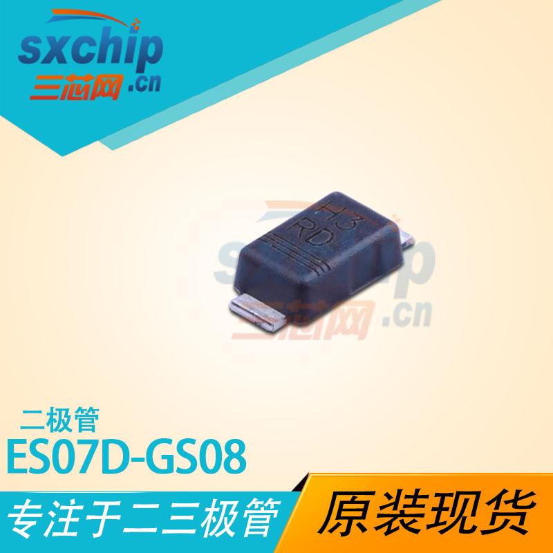 ES07D-GS08