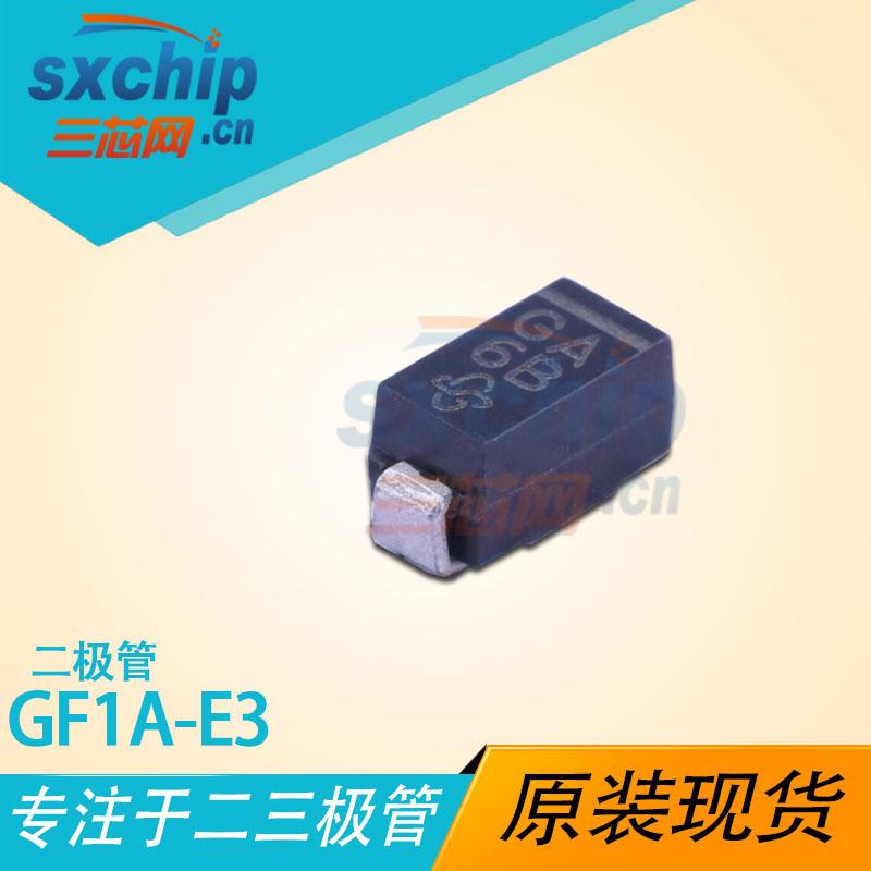 GF1A-E3