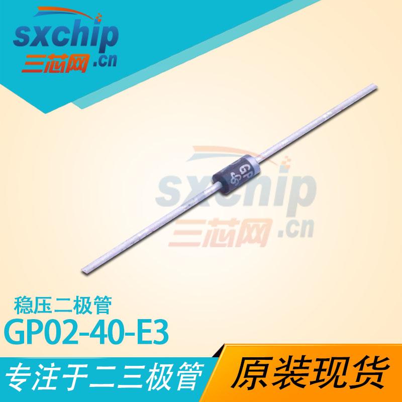 GP02-40-E3