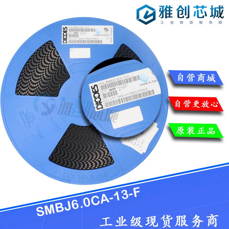 SMBJ6.0CA-13-F