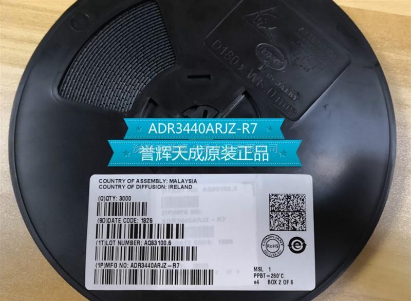 ADR3440ARJZ-R7