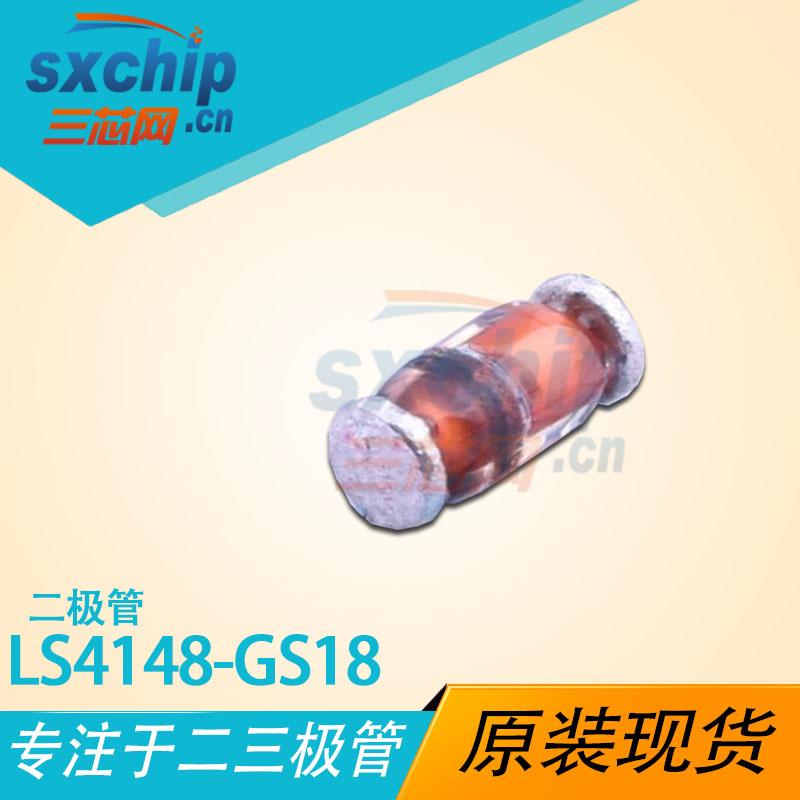 LS4148-GS18