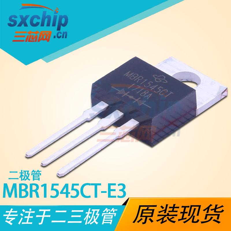 MBR1545CT-E3