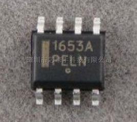 NCP1653ADR2G