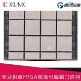 嵌入式FPGA-XC3S5000-5FG1156C进口原装