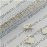 光电耦合器  MOC3073M ON 代理直销