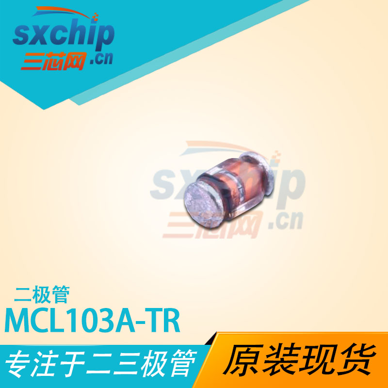 MCL103A-TR