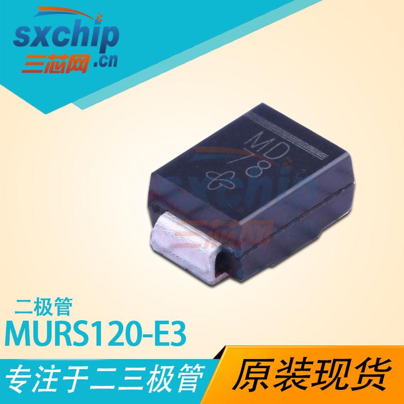 MURS120-E3