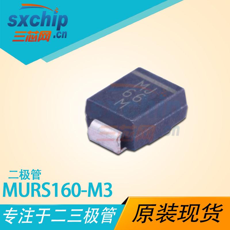 MURS160-M3
