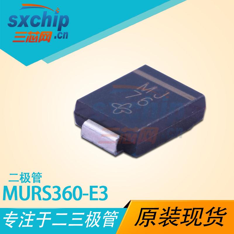 MURS360-E3