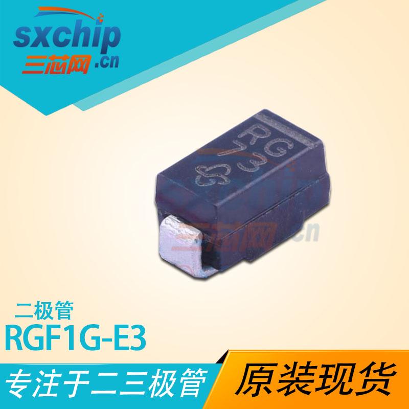 RGF1G-E3