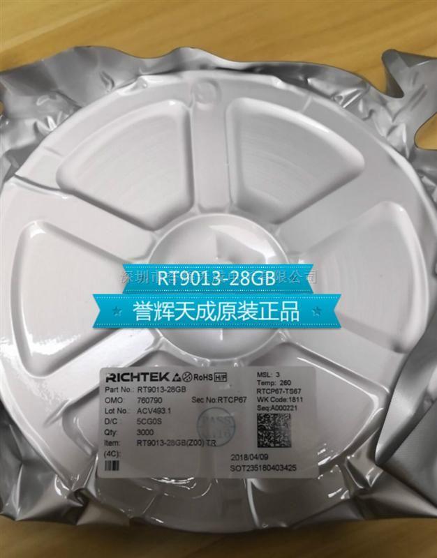 RT9013-28GB