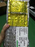 GM8135S-QC 原装进口 品牌GRAIN