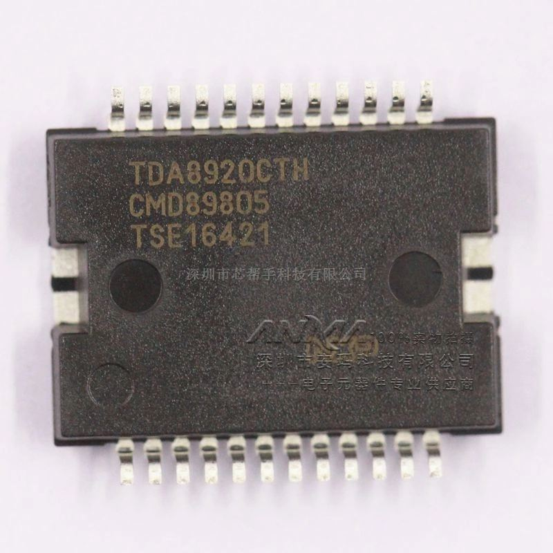 TDA8920CTH