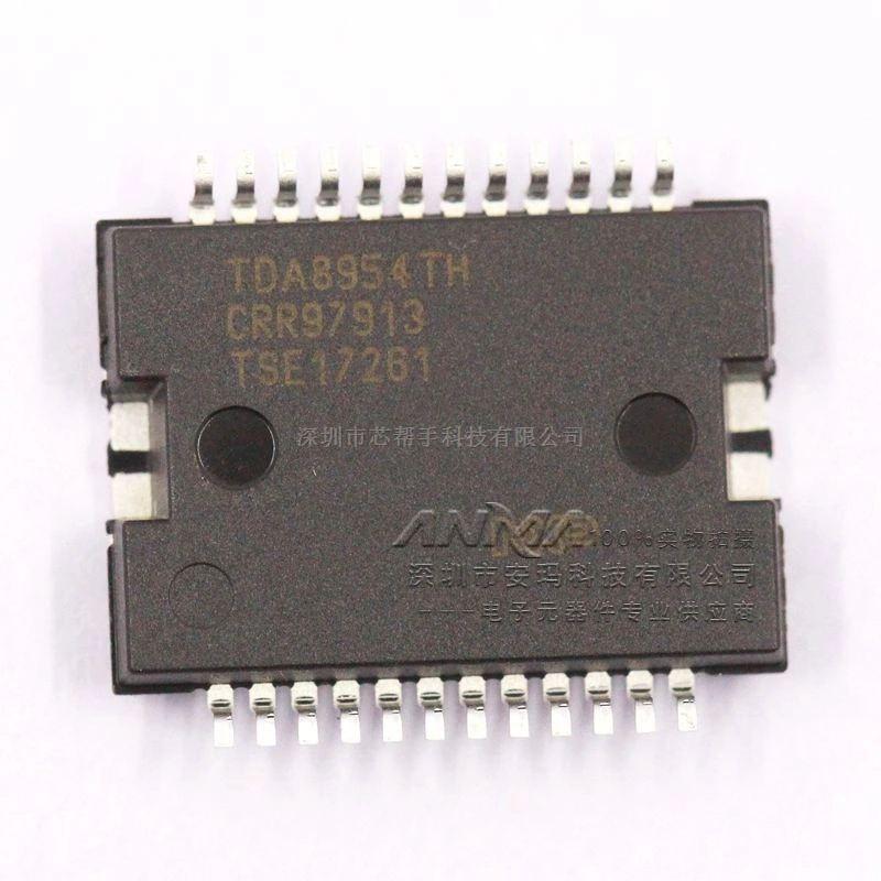 TDA8954TH