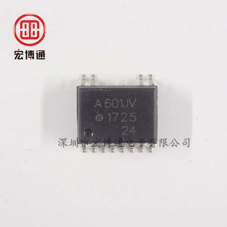 ASSR-601JV-500E