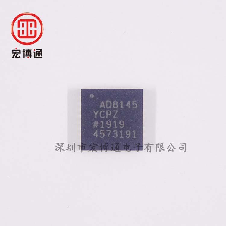 AD8145YCPZ-R7
