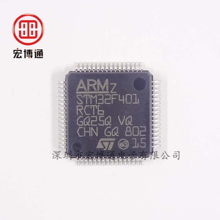 STM32F401RCT6